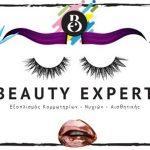 proionta omorfias eidi komotiriou, beauty shop hair salon products, rethimno rethymno palia poli old town kriti crete, beauty expert---beautybooking.gr
