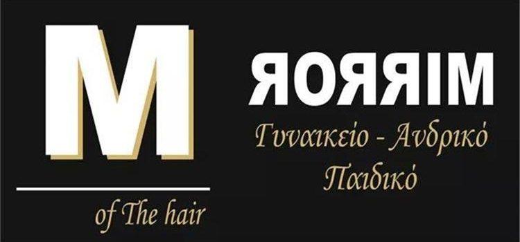 ΚΟΜΜΩΤΗΡΙΟ ΑΝΩ ΛΙΟΣΙΑ   MIRROR THE HAIR