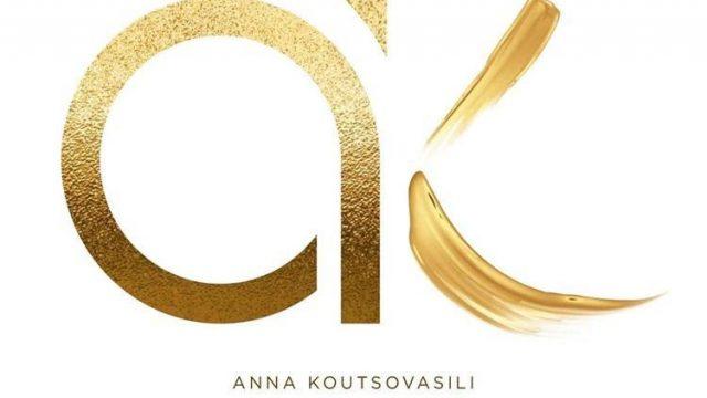 ΜΑΝΙΚΙΟΥΡ ΠΕΝΤΙΚΙΟΥΡ ΑΓΙΟΣ ΔΗΜΗΤΡΙΟΣ | ANNA KOUTSOVASILI SALON