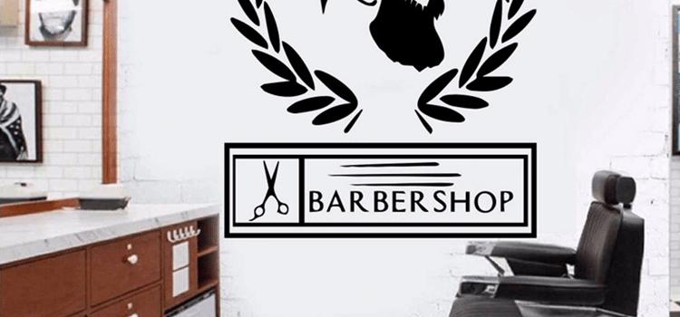 Ανδρικό Κουρείο Πάτρα | Men's Club Barber Shop