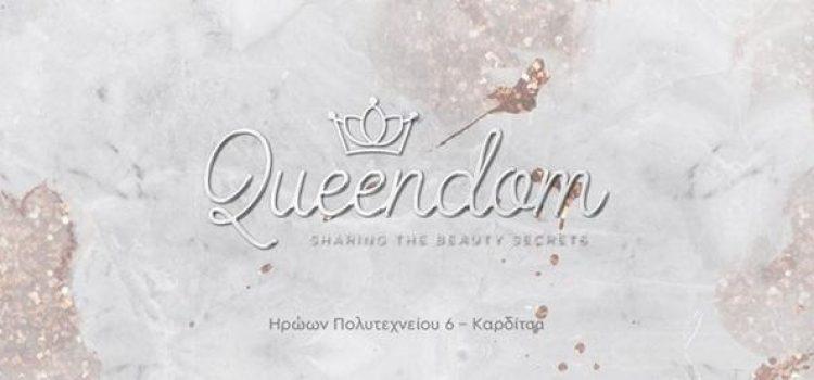 Κατάστημα Καλλυντικών   Καρδίτσα Θεσσαλία   Queendom