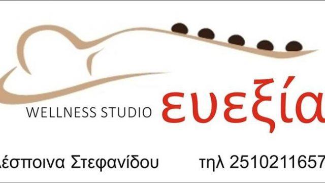 Beauty Salon & Spa   Kavala Agios Georgios   Evexia Wellness Studio