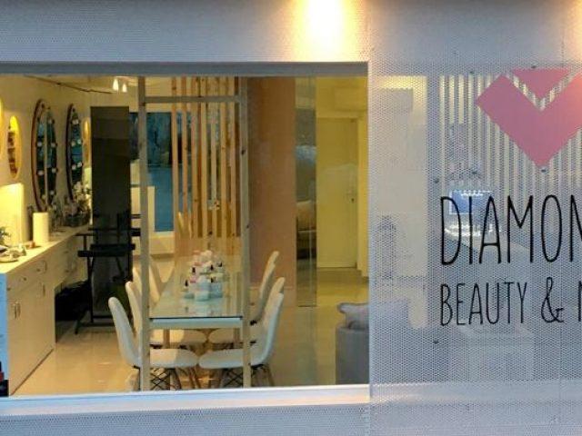 ΚΕΝΤΡΟ ΟΜΟΡΦΙΑΣ ΧΑΛΚΙΔΑ ΕΥΒΟΙΑΣ | DIAMONDS SPA BEAUTY & NAILS