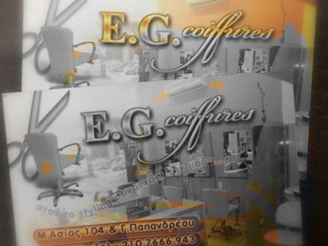 Κομμωτήριο | Βύρωνας Αττική | E.G Coiffures
