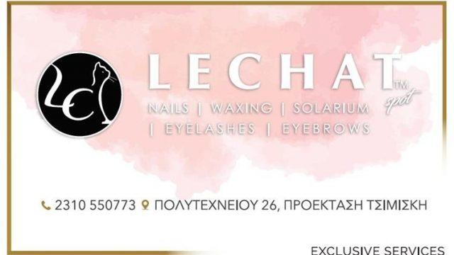LeChat Nails Μανικιούρ-Πεντικιούρ