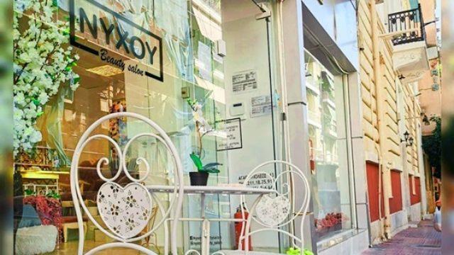 ΜΑΝΙΚΙΟΥΡ ΠΕΝΤΙΚΙΟΥΡ ΑΘΗΝΑ | NYXOY BEAUTY SALON