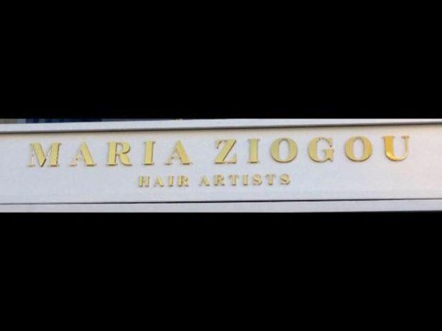 ΚΟΜΜΩΤΗΡΙΟ ΤΡΙΚΑΛΑ   HAIR ARTISTS ΜΑΡΙΑ ΖΙΩΓΚΟΥ