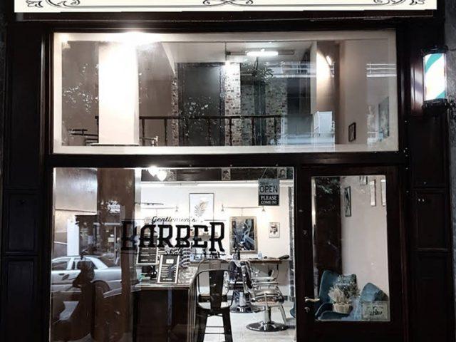 Κουρείο Barber Shop   Κουκάκι Αθήνα   Peaky Barbers