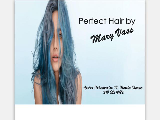 ΚΟΜΜΩΤΗΡΙΟ ΓΕΡΑΚΑΣ ΑΤΤΙΚΗΣ   PERFECT HAIR BY MARY VASS