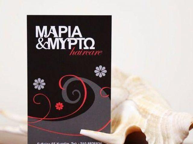 ΚΟΜΜΩΤΗΡΙΟ ΚΥΨΕΛΗ ΑΤΤΙΚΗΣ   MARIA & MYRTO HAIRCARE