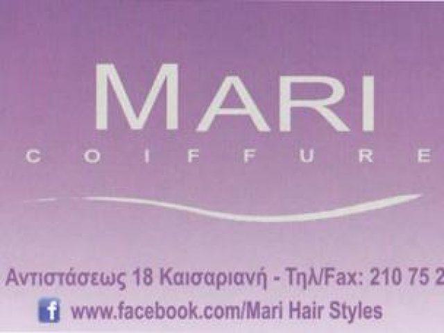 ΚΟΜΜΩΤΗΡΙΟ-ΜΑΝΙΚΙΟΥΡ ΚΑΙΣΑΡΙΑΝΗ   HAIR LAB BY MARI