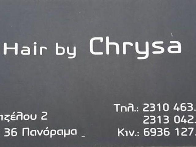Κομμωτήριο   Πανόραμα Θεσσαλονίκη   Hair by Chrysa