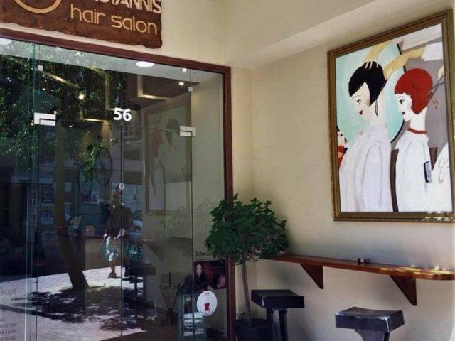 Κομμωτήριο   Χαλάνδρι Αττική   GK Hair Salon