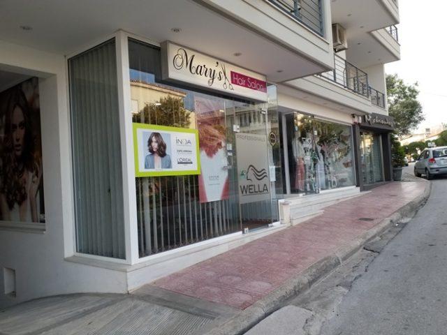 Κομμωτήριο | Λαύριο Αττική | Mairy's Hair Salon